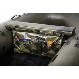 Накладка с сумкой в лодку ПВХ