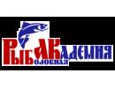 Рыболовная Академия
