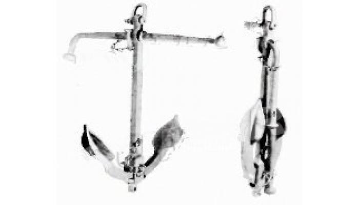 Якорь адмиралтейский складной 7 кг