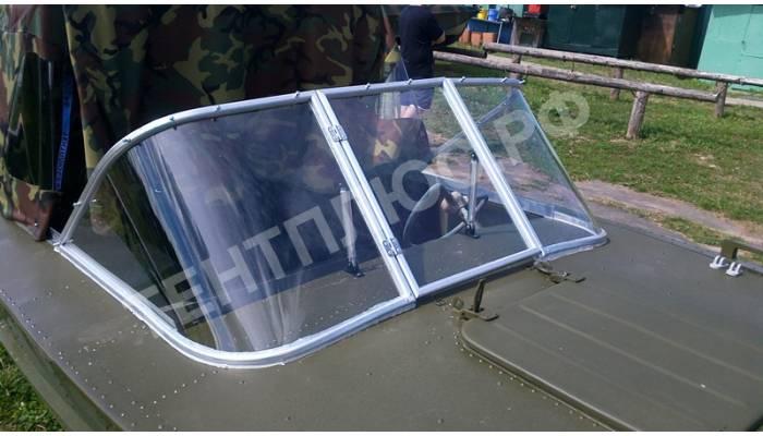 Стекло с калиткой для лодки Прогресс-2