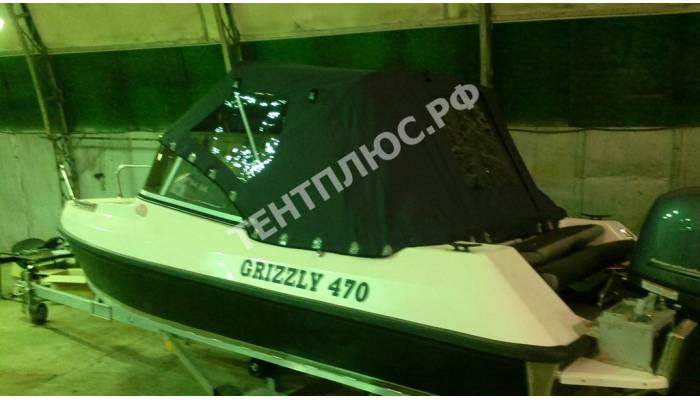 Тент на лодку GRIZZLY-470 (Гризли-470)