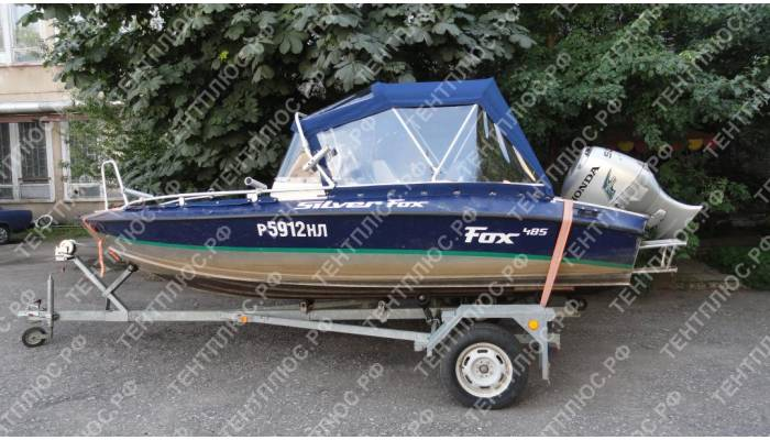 Тент на лодку Сильвер Фокс 485 (Silver Fox 485)