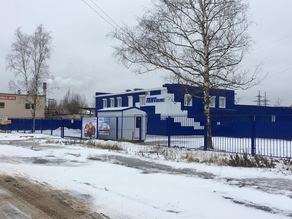 ТЕНТплюс переехал на новый адрес переулок Базовый д.4