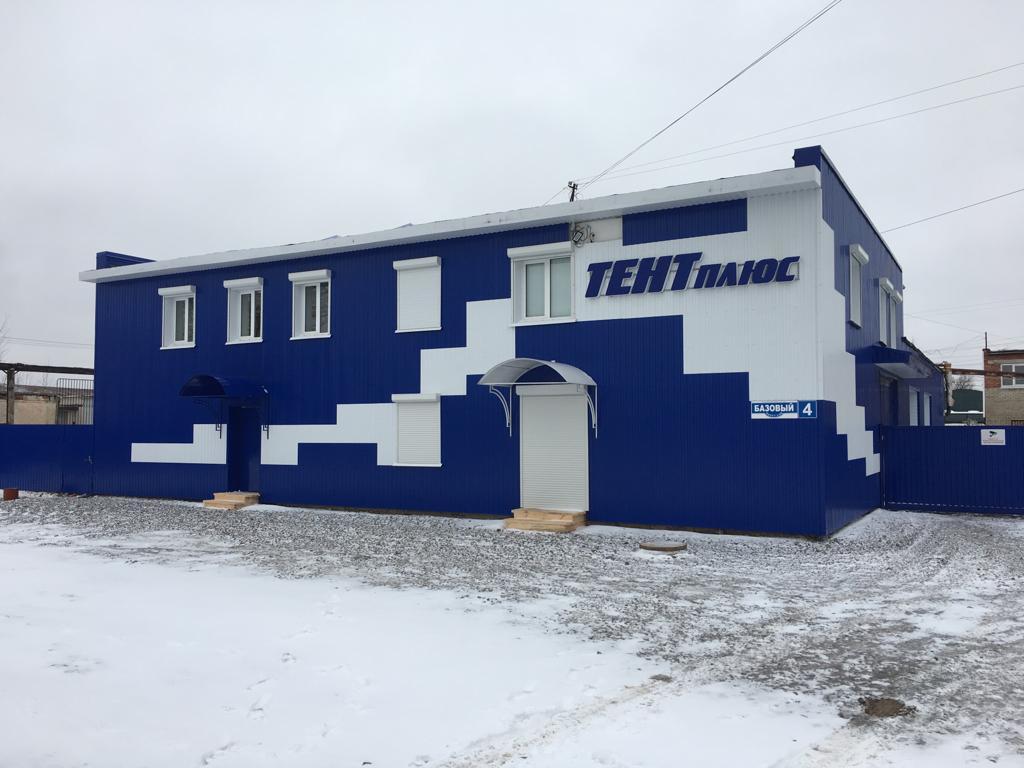 Новый адрес ТЕНТплюс Великий Новгород переулок Базовый д.4