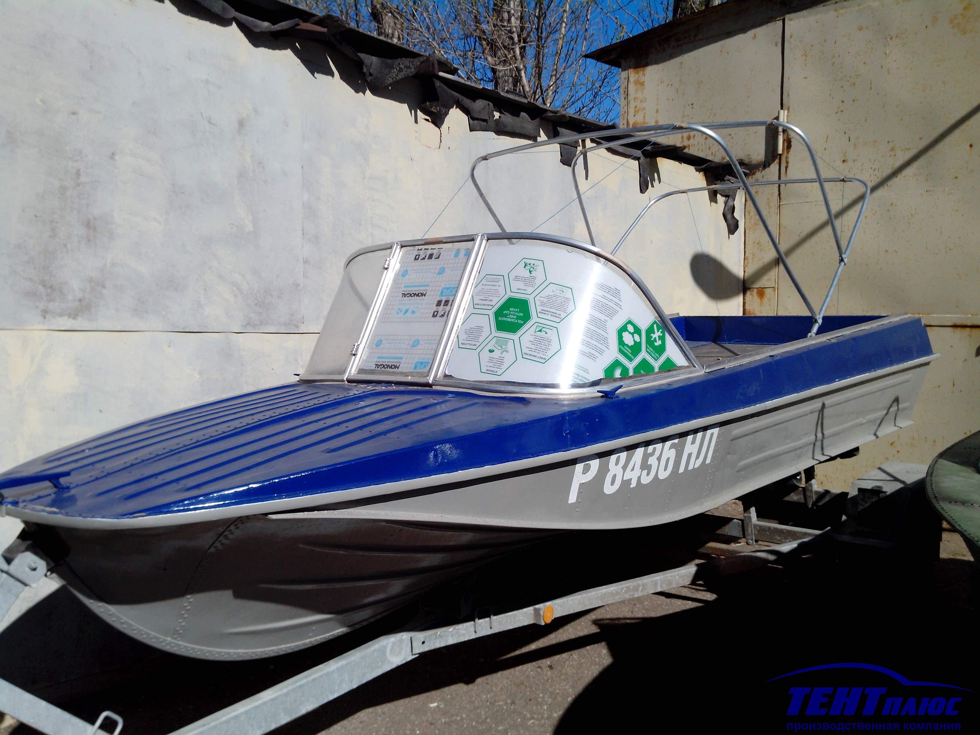Казанка 5